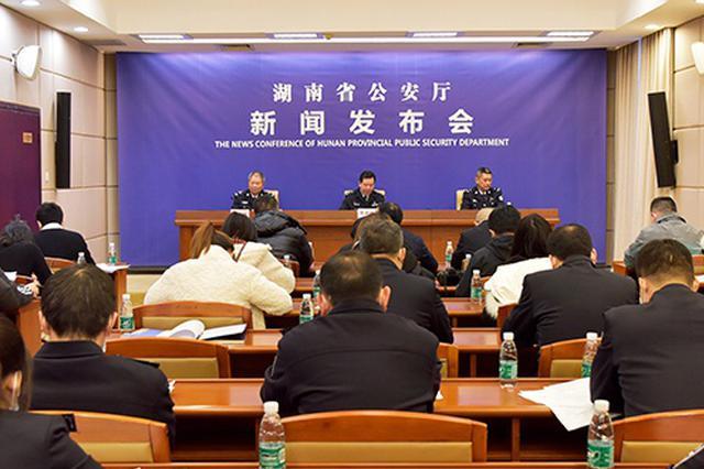 刑拘321人 省公安厅通报全省高速公路打击涉交通问题违法犯罪