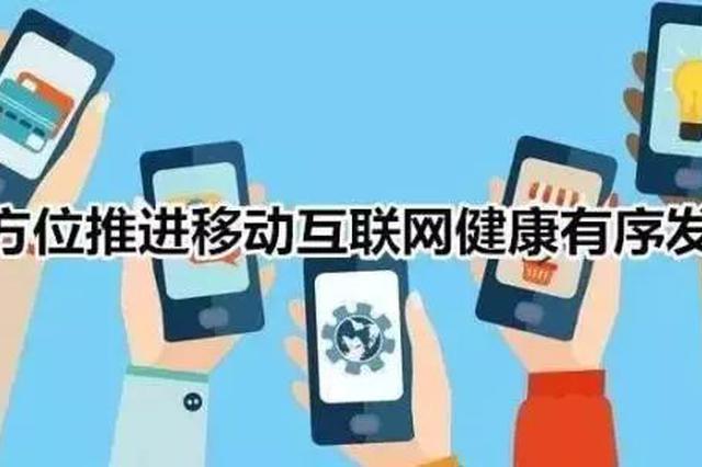 守好阵地 履职尽责 湖南省委网信办组织属地重点网站总编辑进