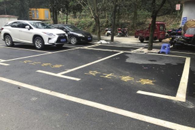 长沙一饭店设置加宽版车位 女驾驶员:感到被冒犯