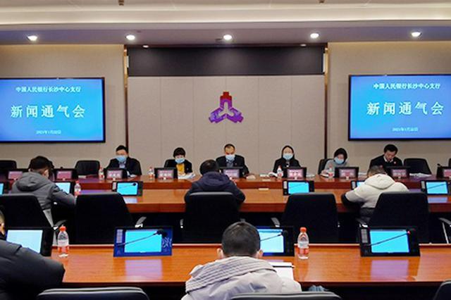 2020年湖南贷款同比增长16.5% 增速居全国第四位