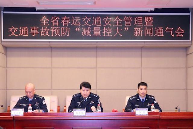 去年一年湖南终生禁驾人员360人 今年一个月又新增41人