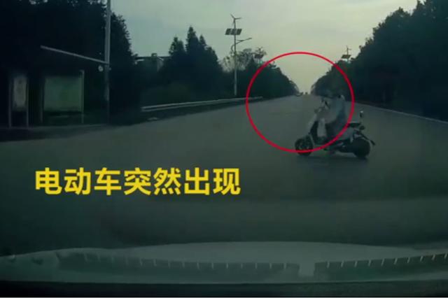 """湖南交警提醒:寒假到了,交通安全意识不能""""放假"""""""