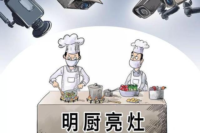 """湖南:""""护苗行动""""见成效 学校食堂""""明厨亮灶""""覆盖率超95%"""