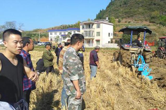 新宁县召开2021年烟叶生产深翻耕高起垄提质增效现场会