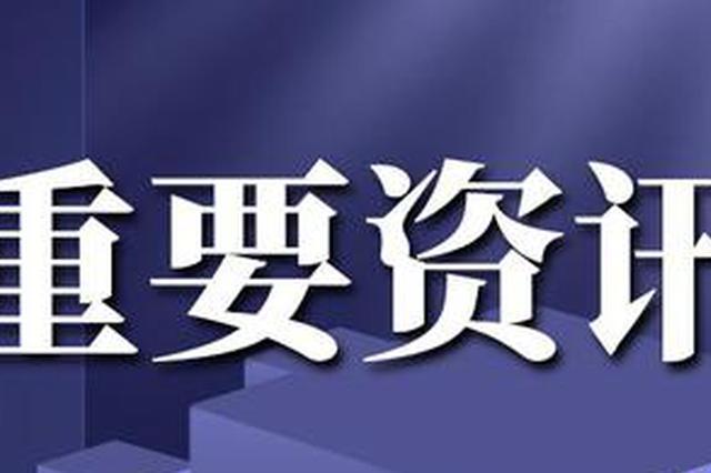 释放农村消费潜力,湖南今年畅通县乡村三级物流配送网络