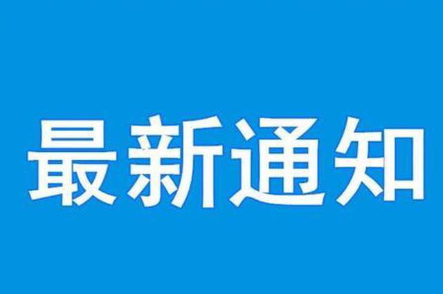 郴州火車站因升級改造,4月10日起暫停客運業務約4個月