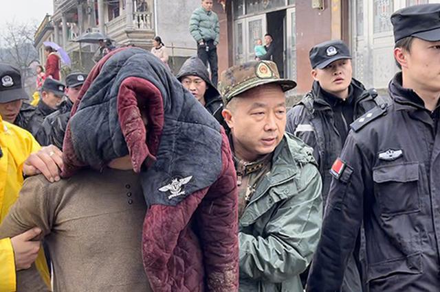 武警怀化支队成功抓获一命案嫌疑人