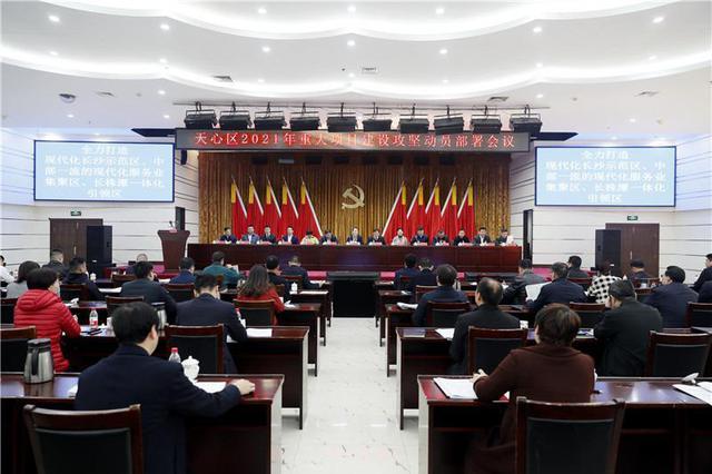 首批18项政务办事可实现长株潭通办