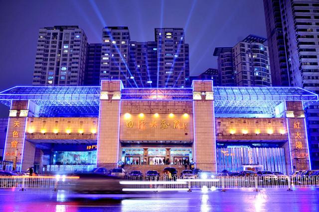 EXIT CHINA携手长沙田汉大剧院,升级改造长沙娱乐生态