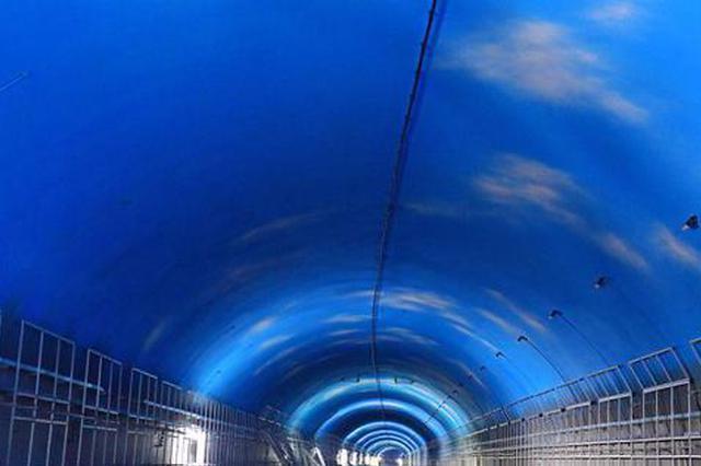 """长沙这条隧道里可见""""蓝天白云"""",预计6月完工"""