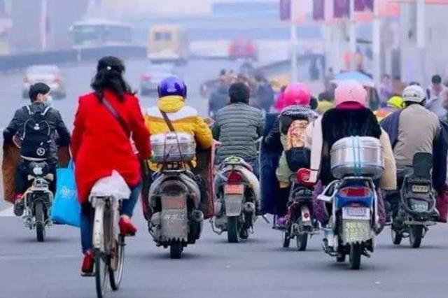 """长沙启动电动自行车整治,一天771名骑车人收到安全教育""""大餐"""