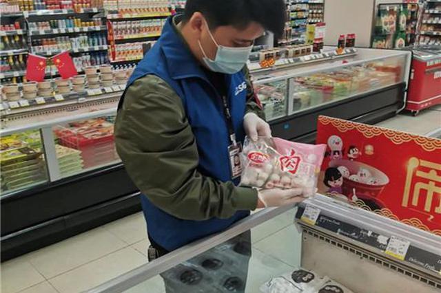 元宵节前,长沙市雨花区市场监管局抽检50批次汤圆,全部合格