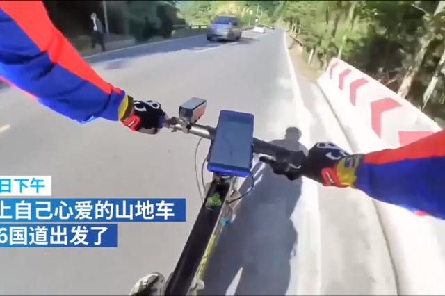 开学抢不到票,大学生骑行200多公里返校