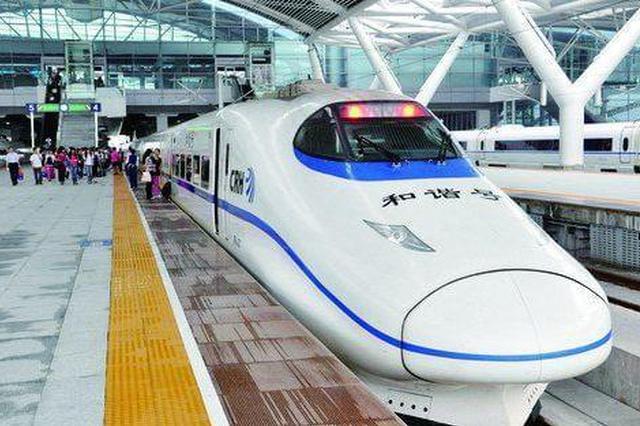 广铁今明两日将迎学生返程客流高峰 27日发送旅客148.6万人次