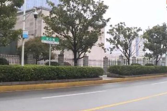 长沙今年再增4万路内停车位!
