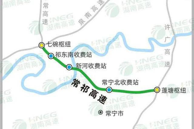 湖南将新添一条高速公路,途经这些地方