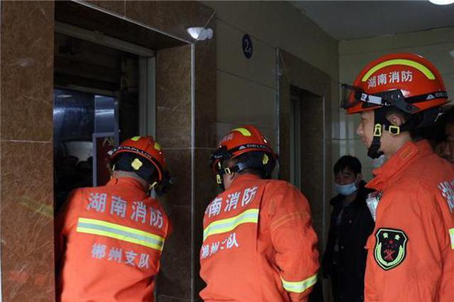 5名老年人被困电梯1小时,消防3分钟解救