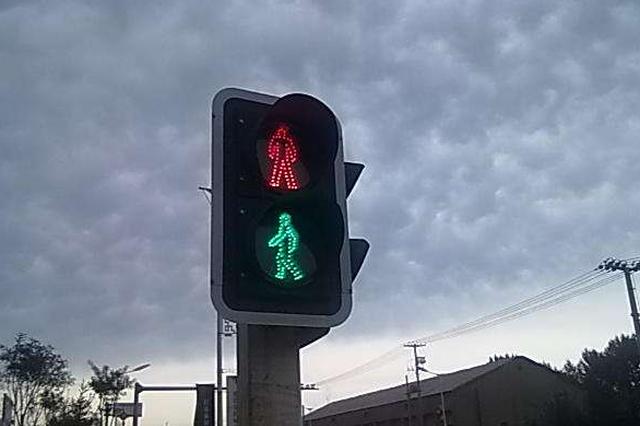 开学了,长沙45处行人过街绿灯时间延长