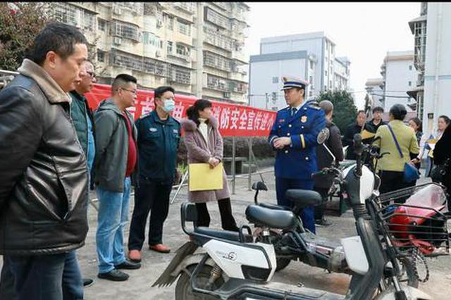 电动自行车新规正式实施 这些地方禁止停放和充电!