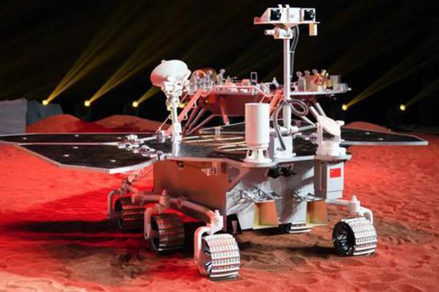 """中国首辆火星车全球征名投票结束 """"祝融号""""荣登榜首"""