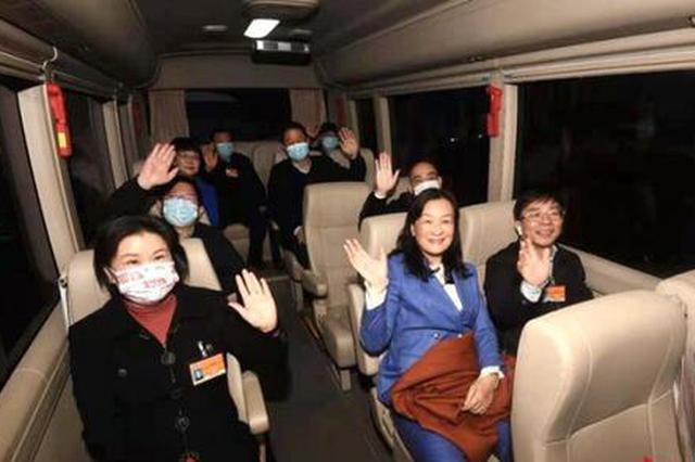 快讯|住湘全国政协委员启程赴京,共赴春天的盛会