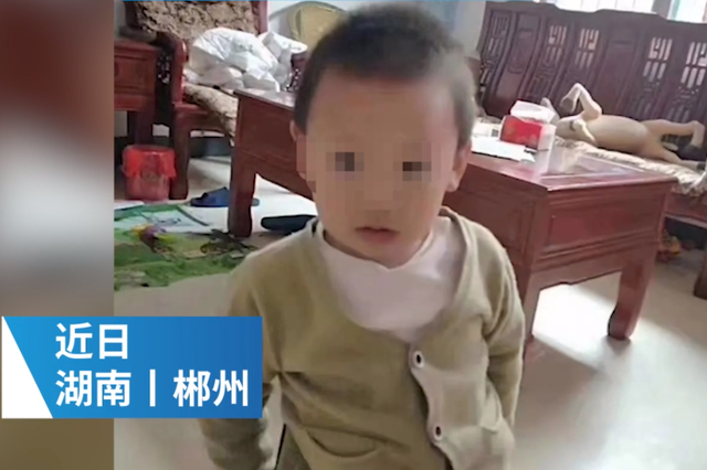 郴州3岁男童家门口失踪数月,遗体在山上被发现