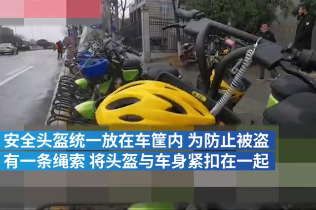 长沙街头部分共享头盔被剪,警方喊话:此举已涉嫌违法