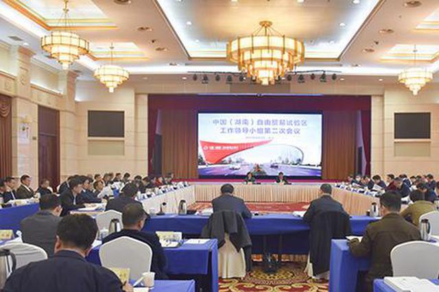 掛牌半年,湖南自貿試驗區建設有了新進展