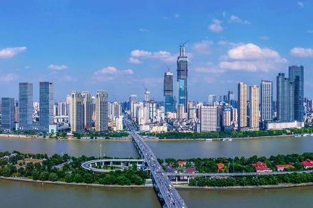 數據顯示長沙人均收入超青島天津