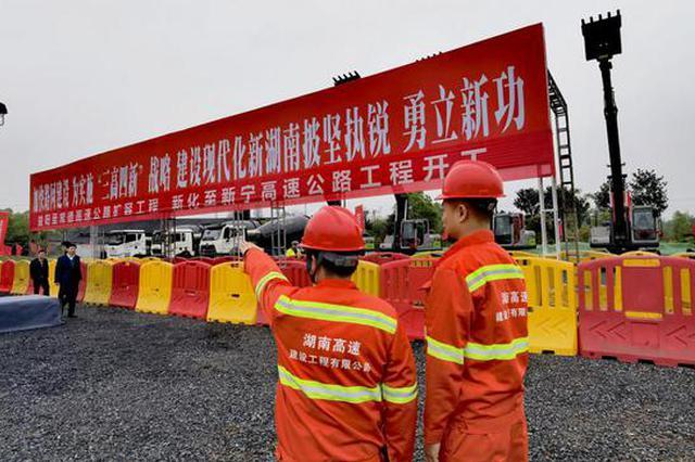 益阳至常德复线开工,新化至新宁高速开工,两条路预计2024年