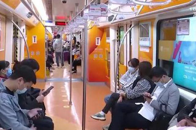 长沙地铁一号线博物馆专列开通!