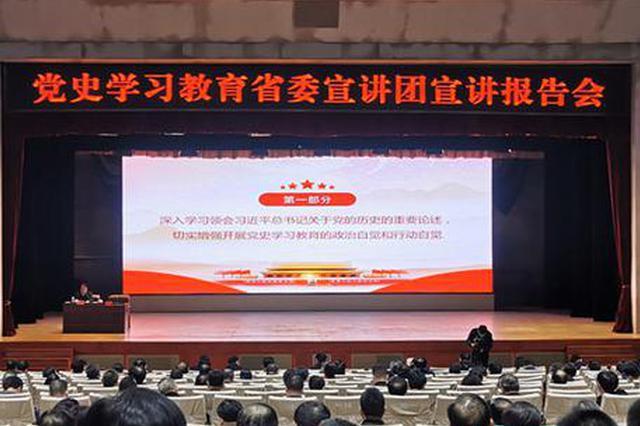 照亮前行之路激发奋进之力 湖南掀起党史学习教育热潮