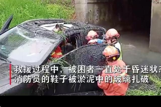 驾驶员突发癫痫驾车坠河 消防员污泥里被割破了脚坚持救援