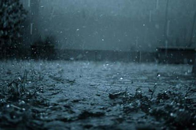 4月10日至12日湘中以北有暴雨 灾害风险较高