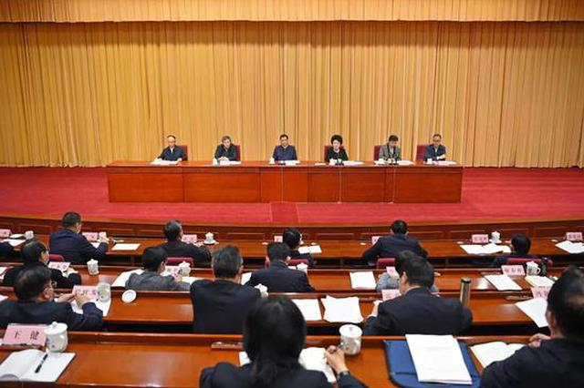 湖北省第一批政法隊伍教育整頓工作推進會議召開  中央第十督