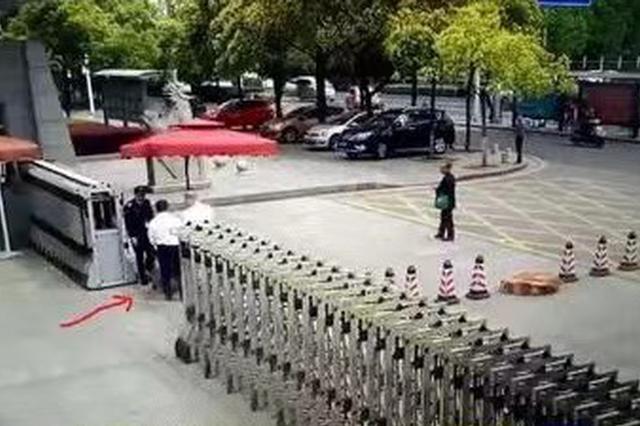 """""""湖南衡阳女子5年4次起诉离婚被驳"""",男方称要报复社会,制"""