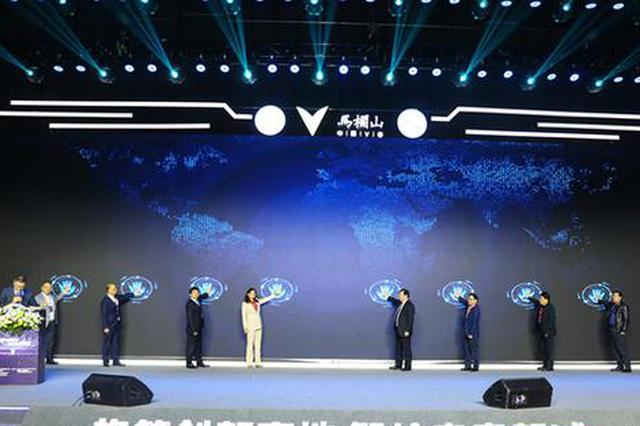 第二届中部(长沙)人工智能产业博览会即将启动