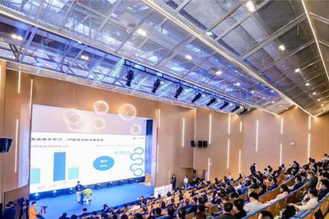 """2021互联网岳麓峰会""""创意新高地 数字新世界""""专场论坛举行"""