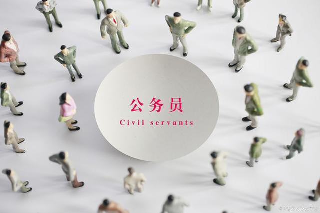 2021湖南省公务员笔试成绩查询入口开通