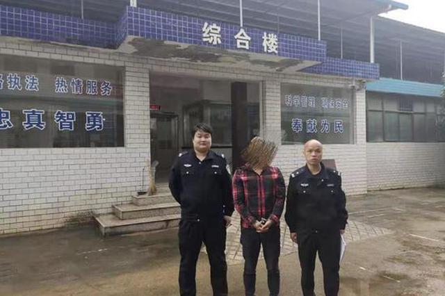 湖南一男子插身份证开锁入室盗窃被抓获,警方提醒:离家千万