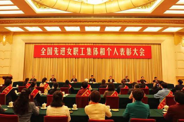 今天,这群湖南人在人民大会堂接受表彰