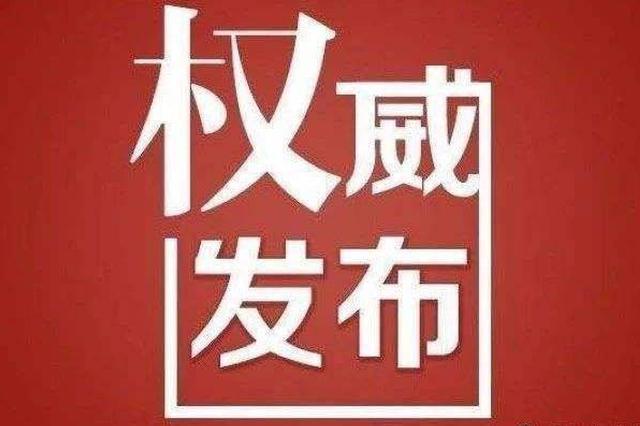 """中疾控发布""""五一""""假期健康提示:建议旅行归来应自我观察 1"""