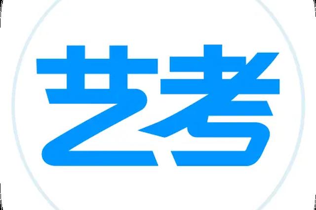 湖南发布2022年艺术类考试大纲