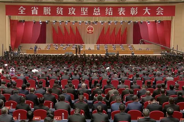 荣耀时刻!湖南为脱贫攻坚先进集体、先进个人颁奖