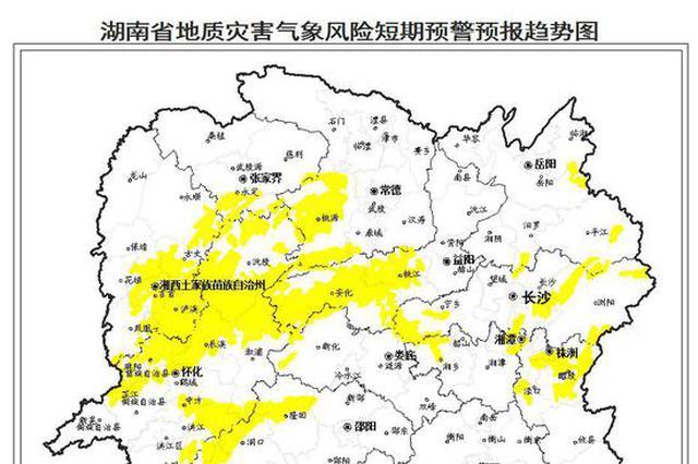 湖南将迎今年入汛以来最强降雨天气过程
