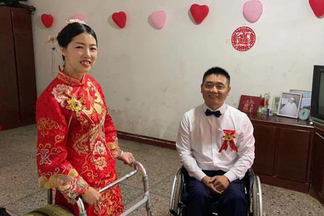 """感动!长沙一对高位截瘫夫妇举行""""轮椅上的婚礼"""",30 多位"""""""