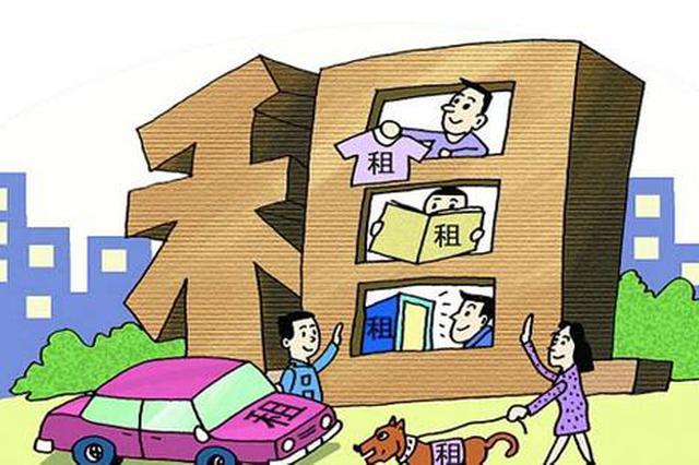 长沙四月份租房市场交易量回落 5月租赁市场或显著升温