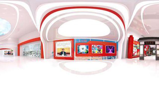 2021年中国品牌日活动在沪开幕 湖南线下线上展馆齐表态
