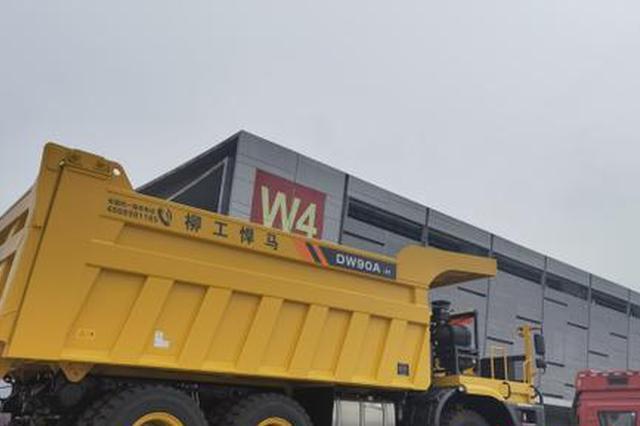 参展面积最大省外企业入场 广西柳工30多台套设备将亮相长沙展