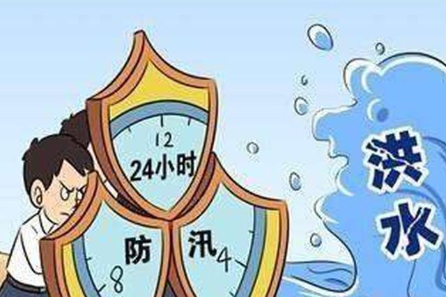 未来一周雨水集中,注意防范湘西地质灾害和沅水下游中小河流